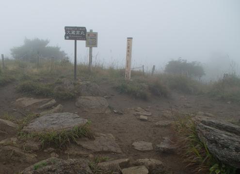 大蔵丸山頂.jpg
