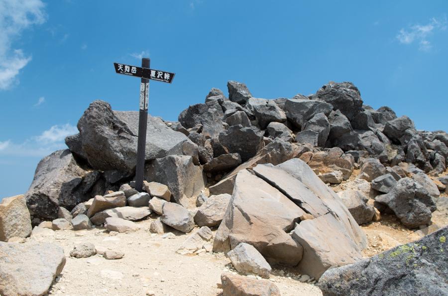 根石岳山頂.jpg